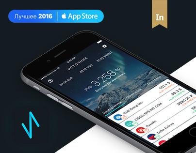 Mobile investment platform - Istochnik