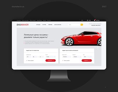Online tire shop