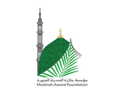 جائزة المدينة المنورة تطوير الشعار وتصميم الحملة 2020