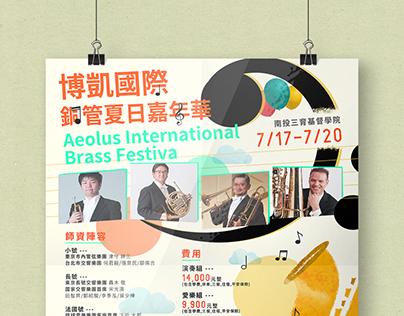 Aeolus International Brass Festival - A1 Poster