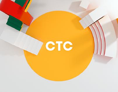 CTC ID (New Year – winter 2021)