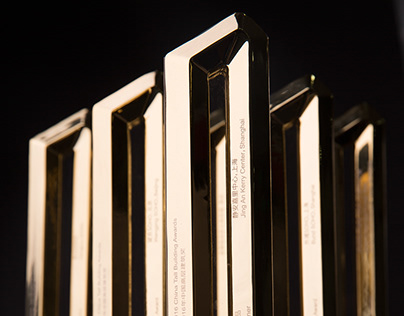CITAB-CTBUH Trophy Design
