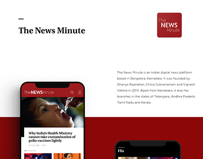 The News Minute APP