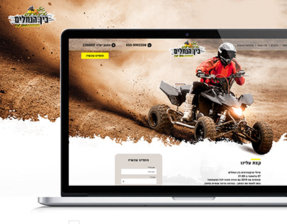 Website for Tractorium