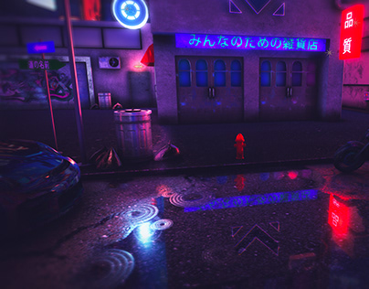 Cybervibe - Neon St   Motion Graphics