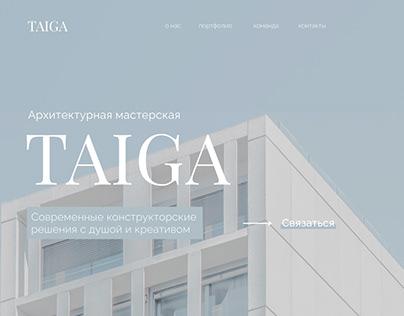 Архитектурная мастерская TAIGA