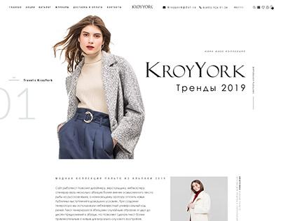 Дизайн-макет KroyYork