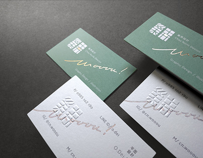 巢弄設計 │ 名片設計 businesscard design