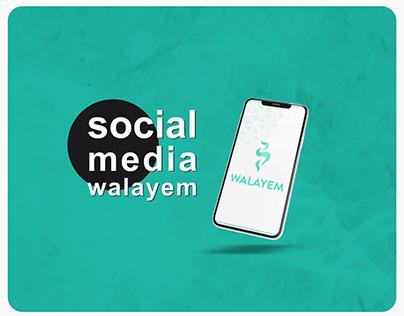 social media walayem - UAE