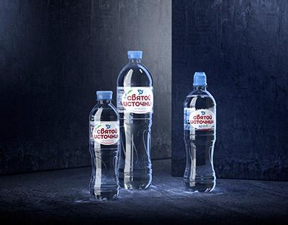 Drinking water CGi
