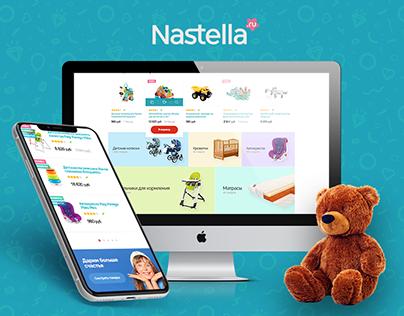 Nastella. E-commerce. Kids