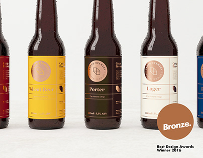 Cargo Brewery
