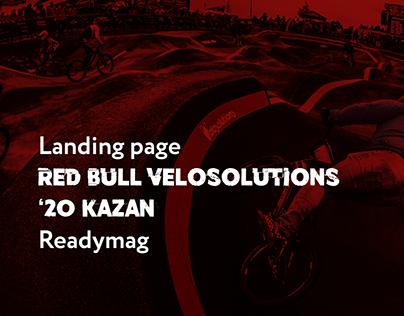 Landing page RED BULL Velosolutions '20 Kazan