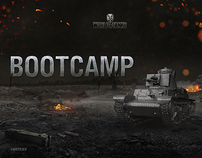 World of Tanks. Boot Camp.