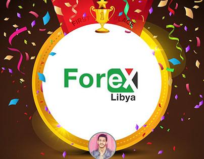 New Logo ( forex)