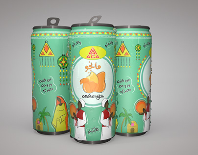 AGA Can Design - Nubian Style