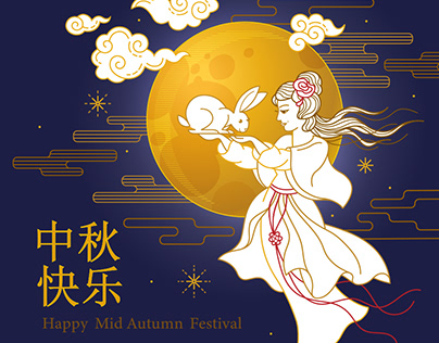 Greetings for Mid Autumn Festival