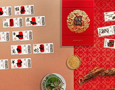 Collections de timbres pour La Poste