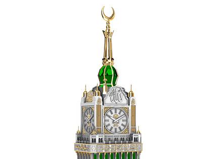 Makkah Royal Clock Tower