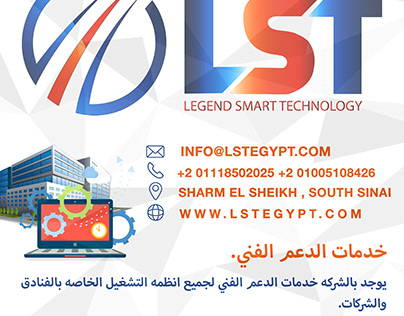 Technical security company