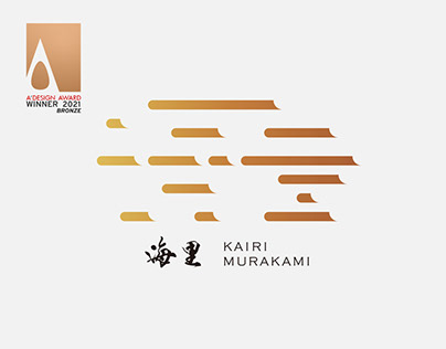 KAIRI MURAKAMI / Brand Identity