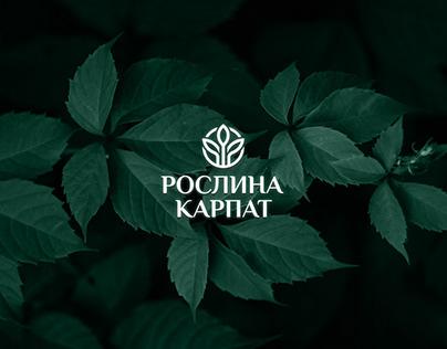 Рослина Карпат - Website design