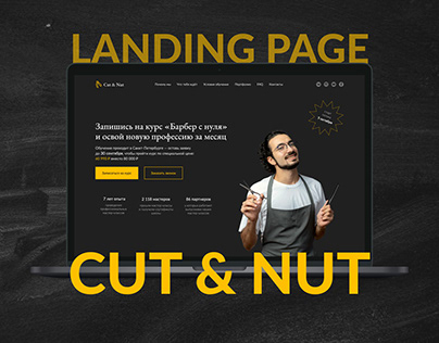 Barber academy course landing page