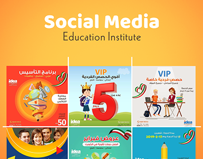 Social Media ( education institute )