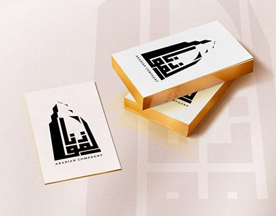 - Al Mouadhin - LogoDesign