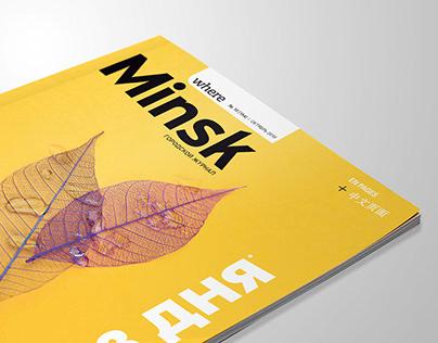 where Minsk magazine