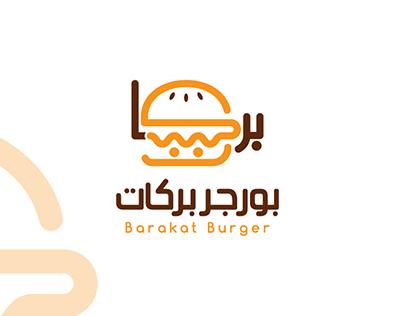 Barakat Burger - Logo بركات برجر - لوجو