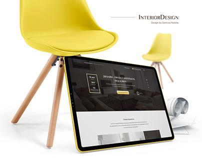 Landing Page Interior Design / Дизайн Интерьера
