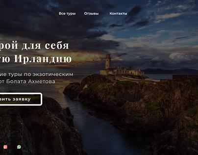 Web-Design Ireland