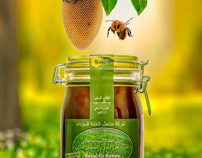 Black Forest Honey