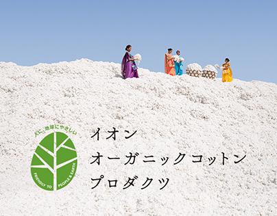 Organic Cotton Logo project
