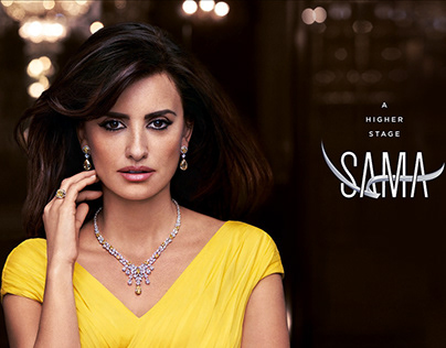 Sama by DAMAS // Launch Event