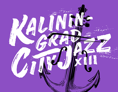 Kaliningrad City Jazz 2018