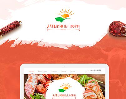 Landing Page | Sausage production Aleshkiny zori