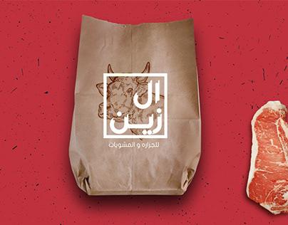 Al-Zain Butcher Branding