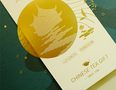 湖心亭鳧佚大师茶系列包装设计/by excuseme.studio