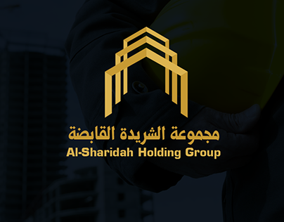 Al-Sharidah Holding Group