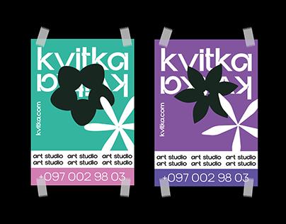 KVITKA STUDIO - branding