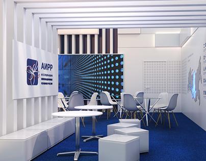 Exhibition Stand Design AIRR