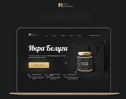 Landing Page черная икра доставка