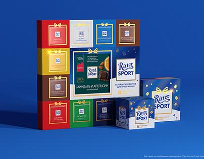 Ritter Sport Giftpacks