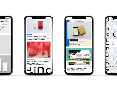 haconiwa Renewal Branding Design