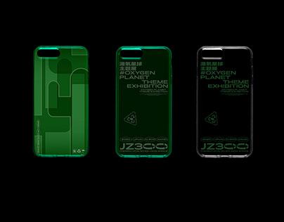 JZ300 漫氧星球主题展