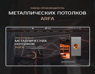 Сайт для компании по производству потолков