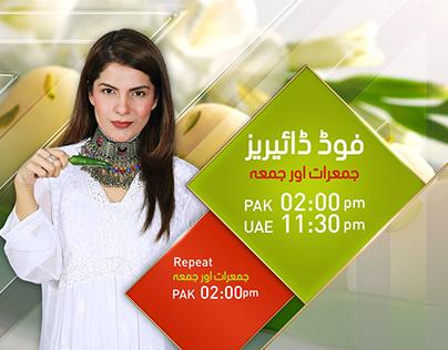 Masala Eid Rebrand