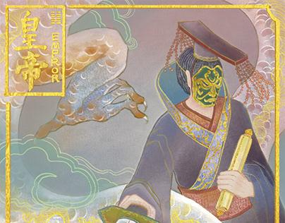 Tarot Card Project -- The Emperor